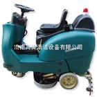BA850BT手推式洗地机,驾驶式洗地机