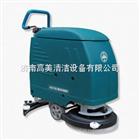 BA530BT山东洗地机|全自动洗地机