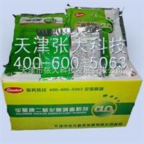 海南消毒粉专业供应商张大科技