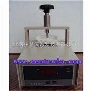 颗粒强度测定仪/催化剂强度测定仪/饲料强度测定仪/化肥强度测定仪  型号:KQ-2