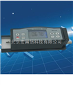 TR230便携式粗糙度仪