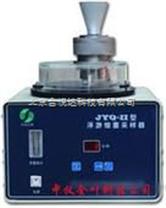 JYQ-Ⅱ浮游细菌采样器 国产 现货 价格优惠