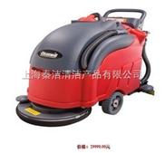 XD18W 半自動洗地機,酒店專用洗地機,工廠專用洗地機,洗地機
