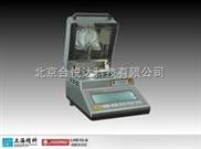 水份测定仪(0-100g )卤素