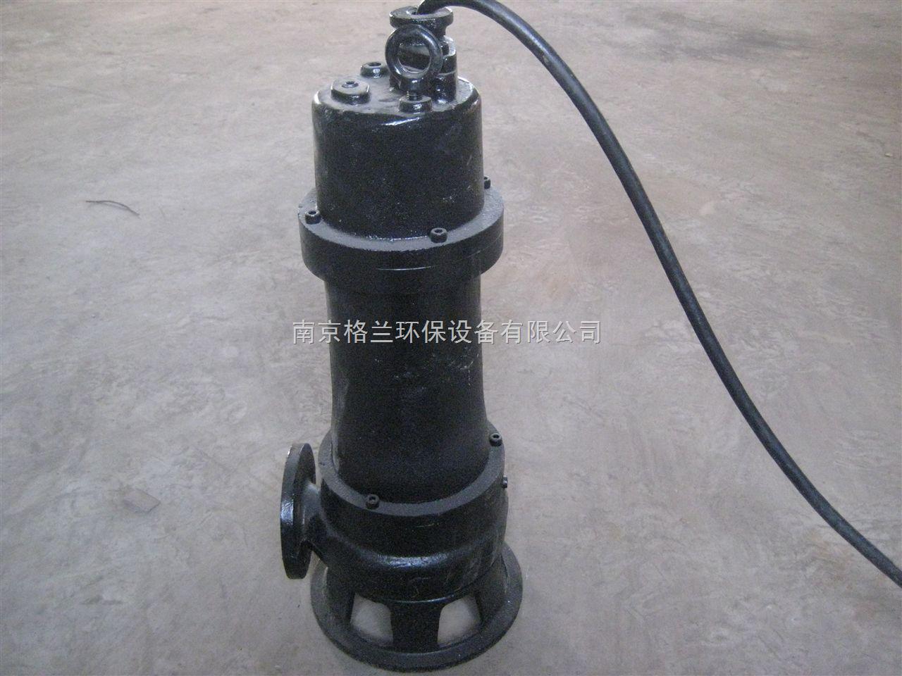 5kw单相绞刀潜水排污泵