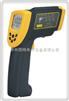 短波红外测温仪(专用于冶金、锻造、炉窑等)