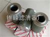 液压滤芯厂家