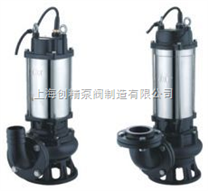 WQ(D)-QG切割式污水污物潜水电泵(不锈钢机筒切割系列)