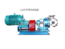 NYP内环式高粘度转子泵_高粘度泵_不锈钢齿轮泵