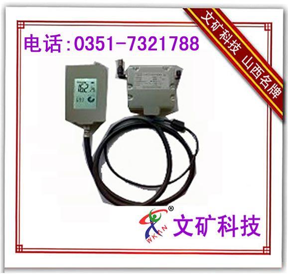 成本价-正压氧气呼吸器用压力报警器