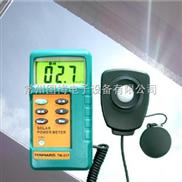 手持式太阳辐射仪