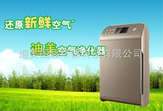 室内装修污染治理,空气净化器的主要作用只是把污染