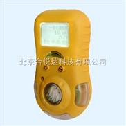 氢气气体检测仪、H2