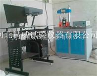 DYE-300S型全自動電腦恒應力壓力試驗機 遼寧沈陽湖南長沙重慶青海西寧貴州貴陽天津甘肅蘭州陜西西