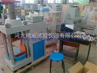 DYE-2000S型全自動電腦恒應力壓力試驗機 200T混凝土壓力試驗機北京上海江蘇無錫江西南昌