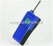 泵吸式光气检测仪/光气
