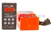 甲烷检测报警仪/报警器