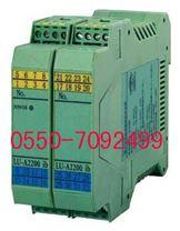 SWP8034信号隔离器(一入二出)