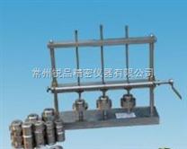 LX-8825A低溫衝擊試驗裝置