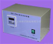 水質自動采樣器ETC-778型-水質自動采樣器ETC-778型