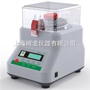 生物樣品均質器Bioprep-24