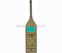 HY105E積分平均聲級計