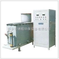 电镀废水处理机|脉冲电絮凝电镀废水处理机