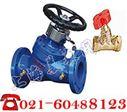 JSP45F数字锁定平衡阀,静态平衡阀