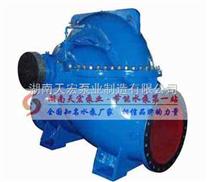 THS不锈钢中开泵不锈钢THS中开泵THS型不锈钢中开双吸泵