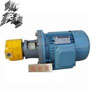 BBG型内啮合摆线齿轮 泵