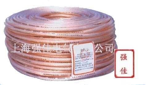 国标透明专用接地线,接地软铜线