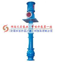 不锈钢长轴泵湖南不锈钢长轴泵厂家不锈钢长轴泵价格