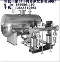 合肥小区供水设备|小区供水设备价格|小区供水设备厂家|小区供水设备原理