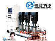 小区恒压供水设备-恒信设备,更好更强大!!
