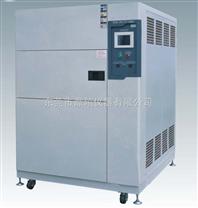 三箱式冷熱衝擊試驗箱廠家直銷