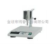 FSH-2可調高速勻漿機
