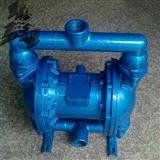 QBK气动油漆输送泵