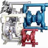 QBY【气动隔膜泵】【QBY气动隔膜泵】【QBK气动隔膜泵】