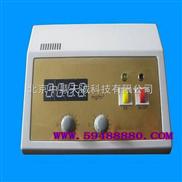 便携式TVOC检测仪/总挥发性有机物分析仪 KLJGM-600