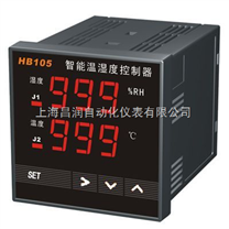 供應HB102智能溫濕度控製器