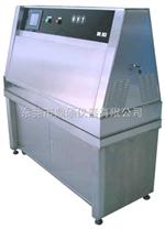QUV紫外光加速老化試驗箱廠家