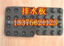 【郑州排水板】##【郑州滤水板】——郑州聚乙烯排水板销售