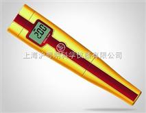 笔式盐度计5051/5051笔式测试仪
