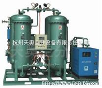 小型氮氣機