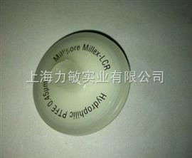 SLCR025NBMillipore Millex-LCR 過濾器 25mm*0.45um PTFE