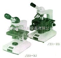 生產XZR-2B型油汙比較儀,供應油脂比較儀