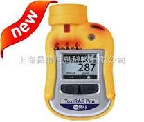 便攜式二氧化氯檢測儀,二氧化氯報警儀