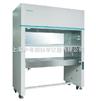 苏州安泰生物 洁净工作台BCM-1300A/生物垂直净化工作台BCM-1300A