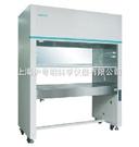 苏州安泰生物洁净工作台BCM-1600A/垂直送风生物洁净工作台BCM-1600A