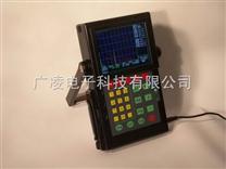 探傷儀|超聲波探傷儀|便攜式超聲波探傷儀